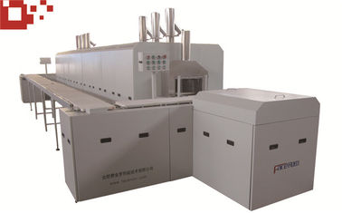 China Large Dome Structure Push Board Furnace For Ferrite Magnetic Sheet Integrated Sintering distributor