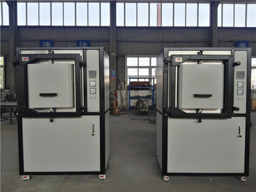 China FZQ High Temp Atmosphere Box Type Furnace Long Service Life With Silicone Seal factory